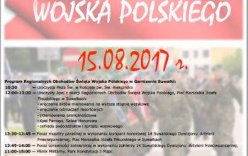 Święto Wojska Polskiego wSuwałkach – 15 sierpnia 2017r.